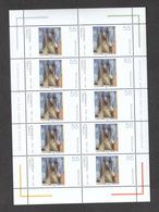 BRD **  2294 Deutsche Malerei Kleinbogen Postpreis 5,50 - BRD