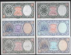B41 - EGYPTE 6 Billets Diff. De 10 Piastres 1er Choix - Egypte