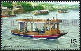Thailand 2004 - Packet Boat ( Mi 2304A - YT 2170 ) - Thaïlande