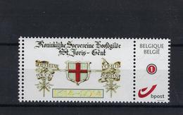 DOUSTAMP Koninklijke Soevereine Hoofdgilde St.Joris - Gent 2014 MNH ** POSTFRIS ZONDER SCHARNIER SUPERBE - Sellos Privados