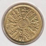 @Y@    Egypte   10 Milliemes  1977  Unc   ( 3435 ) - Egypte