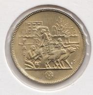 @Y@    Egypte   5 Milliemes  1977  Unc   ( 3436 )   F.A.O. - Aegypten