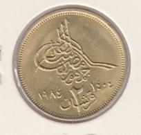 @Y@    Egypte   2 Piaster 1984   FDC  ( 3439 ) - Egypte