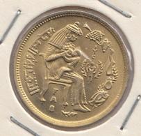 @Y@    Egypte   10 Milliems  1979   FDC  ( 3440 ) - Egypte