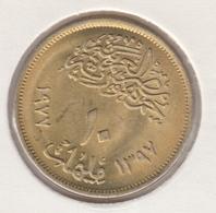 @Y@    Egypte   10 Milliems  1979   FDC  ( 3441 ) - Egipto