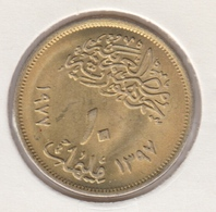 @Y@    Egypte   10 Milliems  1979   FDC  ( 3441 ) - Egypte
