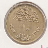 @Y@    Egypte   10 Milliems  1979   FDC  ( 3442 ) - Egipto