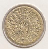 @Y@    Egypte   10 Milliems  1977   Unc  ( 3443 ) - Aegypten