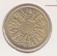 @Y@    Egypte   10 Milliems  1977   Unc  ( 3444 ) - Aegypten