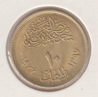 @Y@    Egypte   10 Milliems  1977   Unc  ( 3445 ) - Aegypten