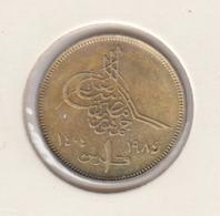 @Y@    Egypte   1  Piaster  1984   Unc  ( 3446 ) - Aegypten