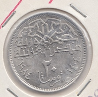 @Y@    Egypte   20  Piaster  1984   FDC  ( 3447 ) - Aegypten