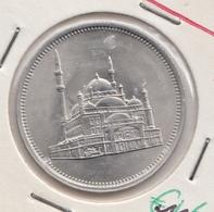 @Y@    Egypte   20  Piaster  1984   FDC  ( 3449 ) - Aegypten
