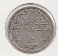 @Y@    Egypte   10  Piaster  1984    ( 3450 ) - Aegypten