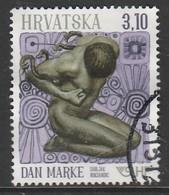 Croatia 2018 Stamp Day  The 100th Anniv: First Croatian Commemorative Stamp 3.10 (K) Multicoloured SW 1321 O Used - Croatia