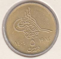 @Y@    Egypte   5  Piaster  1984   FDC  ( 3438 ) - Aegypten