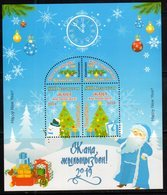 KAZAKHSTAN, 2018, MNH, CHRISTMAS, NEW YEAR, SHEETLET - Christmas