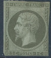 N°11 NEUF S.G. - 1853-1860 Napoléon III