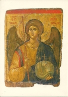 Athens (Atene, Grecia) Byzantine Museum, St. Michael The Archangel, Musée Byzantin L'Archange Michel - Grecia