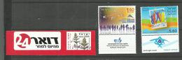 Israël N°1935a, 1939, 1940 Neufs** Cote 5.55 Euros - Israel