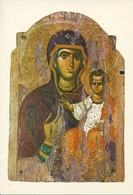 Athens (Atene, Grecia) Byzantine Museum, The Virgin And Child, Musée Byzantin Vierge à L'Enfant - Grecia