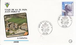 Spagna (1982) - Viaggio Del Papa Giovanni Paolo II - 1931-Oggi: 2. Rep. - ... Juan Carlos I