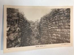 Africa Zimbabwe Khami Ruins Rhodesia Smart And Copley 0309 Post Card Postkarte POSTCARD - Zimbabwe