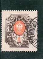 RUSSIE 1889-1904 O VERGE' VERT. - Gebraucht