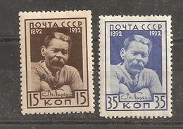 Russia Russie Russland Soviet  1932 MvLH - 1923-1991 USSR