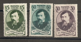 Russia Russie Russland Soviet  1939 MNH - 1923-1991 USSR