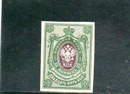RUSSIE 1917-9 * - 1917-1923 Republik & Sowjetunion