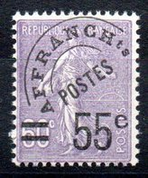 FRANCE - YT Préo N° 47 - Neuf ** - MNH - Cote: 350,00 € - Precancels