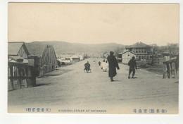 OSAKA?, Japan, Kyobashi Street At Antokken, Old Postcard - Osaka