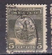 Messico, 1937 - 5c Tower Of Los Remedios - Nr.732 Usato° - Messico