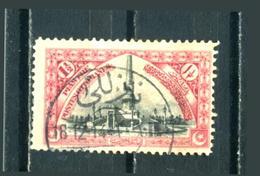 Timbre Turquie Empire Ottoman Vues De Constantinople 1915 - Turchia