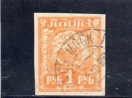 RUSSIE 1921 O - 1917-1923 République & République Soviétique