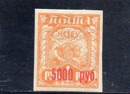 RUSSIE 1922 * - Neufs