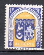 Armoiries De Villes YT N° 256 Neuf Avec Charnière Lot 107 - Algérie (1924-1962)