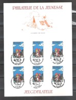 Belgique N° 2663 Chlorophylle Macherot Bd Sur Carte Philatelie De La Jeunesse 5.10.96 - Philabédés (fumetti)