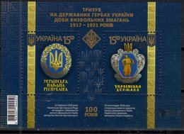 UKRAINE, 2018, MNH, COAT OF ARMS, PRINCELY STATE OF VOLODYMR ,S/SHEET - Stamps