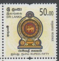 SRI  LANKA, 2017, MNH, REVENUE STAMP, COAT OF ARMS, 1v - Stamps