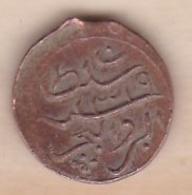 Maldives, 2 Lariat AH 1319 (1901) Muhammad Imad Al-Din V. Copper Brass. KM# 39 - Maldives