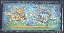 France 2012- Bloc Souvenir N° 67 (sous Blister) - Année Du Dragon - Souvenir Blocks