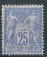 N°79 NEUF (**) - 1876-1898 Sage (Type II)