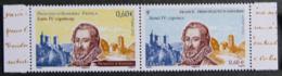 FRANCE - ANDORRE FRANCAIS  - YT P4698** - Emission Commune France Andorre - Unused Stamps