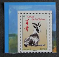 FRANCE - YT 4926** - Nouvel An Chinois - Année De La Chèvre - Unused Stamps