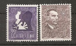 China Chine 1959 MNH - 1949 - ... République Populaire