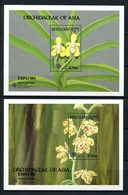 BHOUTAN 1990 Blocs  N° 219/22 **  Neuf MNH Superbes C 16 € Flore Fleurs Orchidées Venda Alpina Vandopsis Osaka - Bhoutan