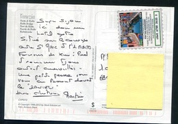 Post Only In GPS Mail Box On VENEZIA -  Video Postcard. ITALIA Prived  Mail - Italy