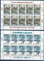 1999 GEORGIE 223-24** Europa, Nature, Animaux, Ours, Feuillets De 10, Côte 45.00 - Arménie